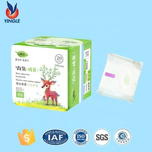 Promotion Section  Anion Icy Feeling Herbal Panty Liner