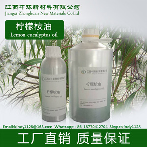 Wholesale Organic Lemon eucalyptus Essential Oil with Low price and high quality