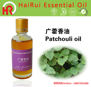 high quality patchouli perfume oil