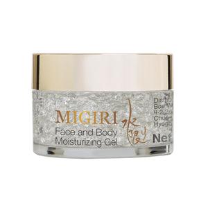 Modern cosmetics skin care products distributors rose gel 200g FDA