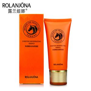 Rolanjona Horse Oil Skin Care Brightening & Nourishing Skin Care Set 5 in 1