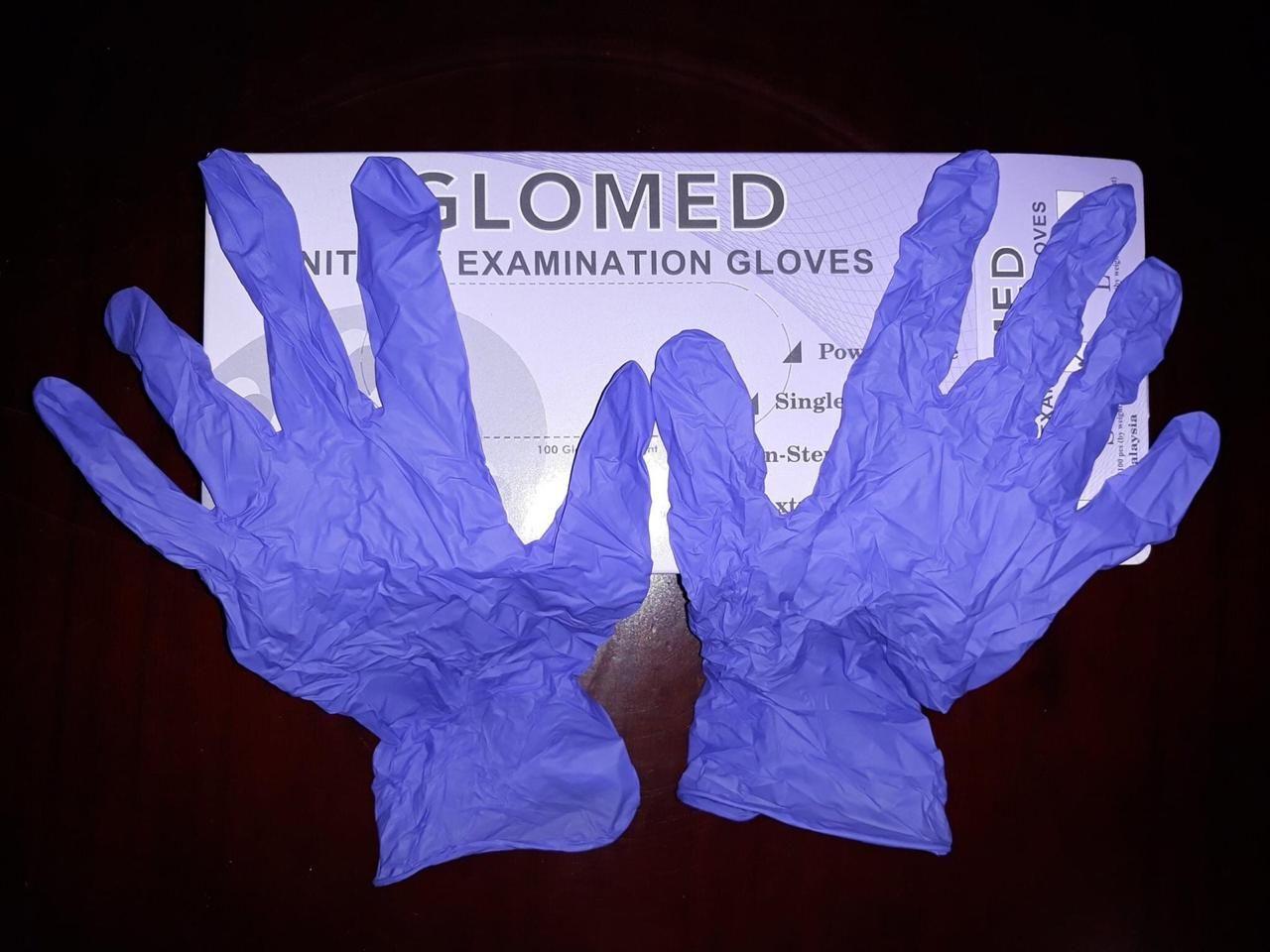 Powder Free Nitrile Glove Wholesale