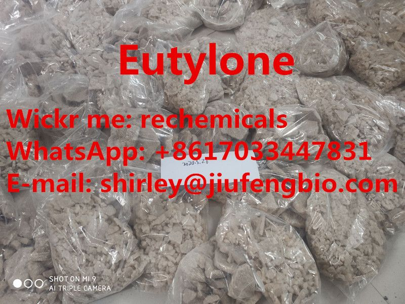 (Wicker: rechemicals) Eutylone Eu Brown Color Strong Effect Eutylone