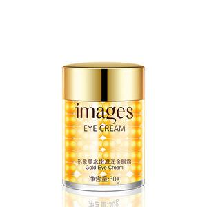 Eye bag nourishing eye cream anti - aging eye care products