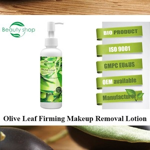 OEM washable olive oil free makeup remover deep cleansing organic makeup removing lotion private label
