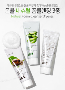 Eunyul Natural Foam Cleansing 150ml, 3 types Aloe, Snail , Pearl Made in KOREA