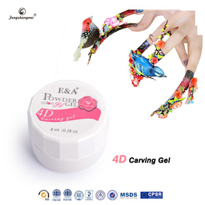 fengshangmei new arrival good quality 24 colors 4D nail painting for nail art