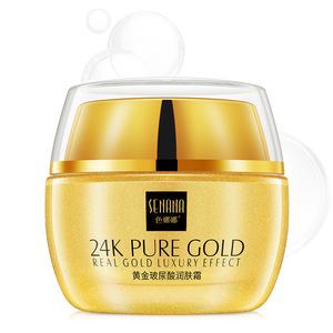 wholesale SENANA beauty product moisturizing 24k gold hyalunic nourishing face cream