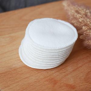 100pcs Makeup remover round cotton pads
