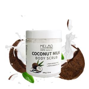AiXin Private Label Natural Organic 340G Coconut Scrub Body Exfoliating Smoothing Softening Whitening Coconut Milk Scrub