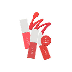 BBIA Lip Water Liquid Lipstick Glossy Lip Tint Glitter Shimmer Nude Lip Makeup Volume Lipgloss