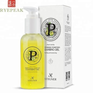 Natural Olive Extract Makeup Removal Gel Moisturizing Oil Free Makeup Remover