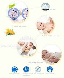 plant extract baby powder talcum powder brands