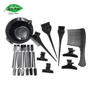 Salon Equipment 21pcs Hair Coloring Tool Set Kit For Barber Hairdresser