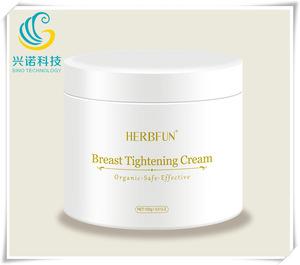 Private label 100% natural Rose Breast tightening cream breast mask breast firming cream