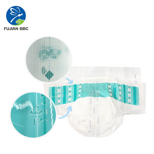 Raw Materials PP Frontal Waist Tape Textile Suede Nonwoven Magic Frontal Waist Tape For Pampering Disposable Adult Diapers