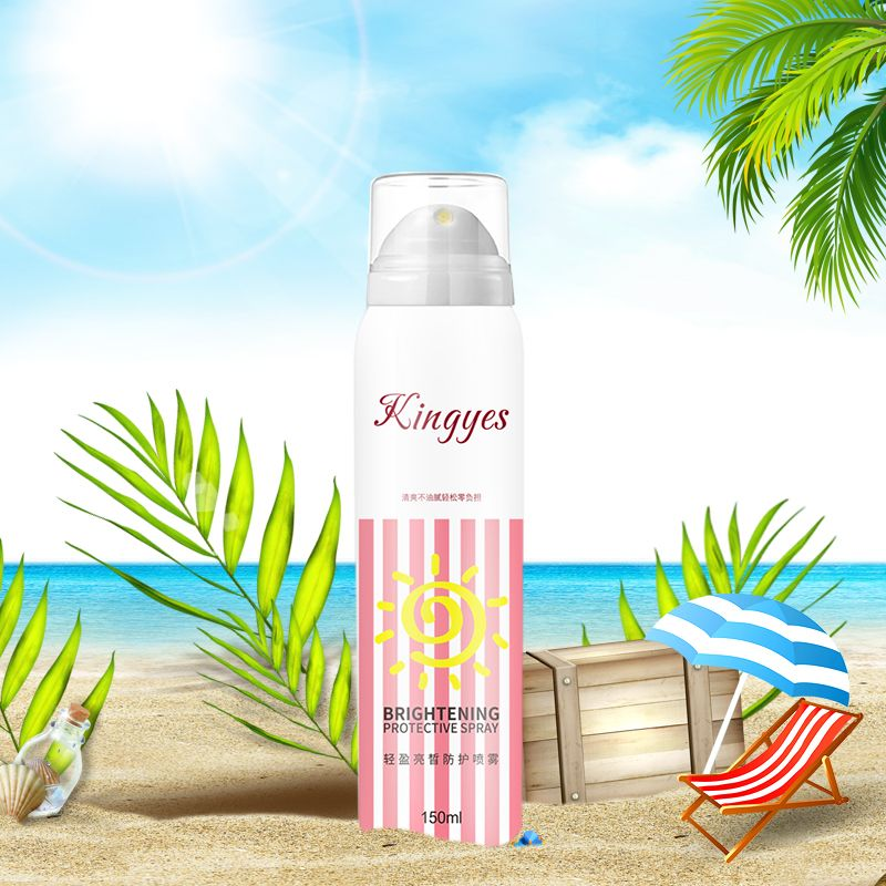 KINGYES natural body sunscreen spray oem