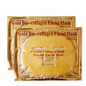 Best Organic Skin Repairing collagen face mask