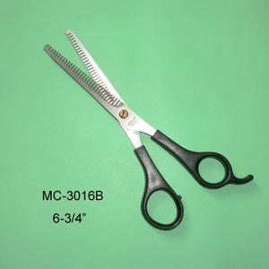 High quality stainless steel hair scissors best barber scissors for sale