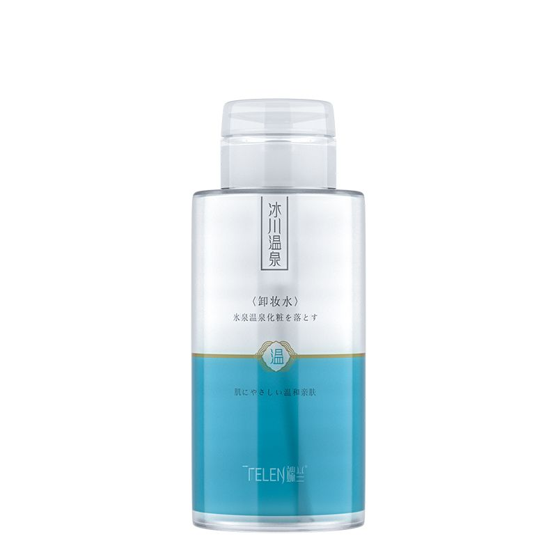 Glacier Spring Water Deap Cleansing Makeup Remover
