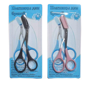 Stainless Steel Eyebrow Scissor With Comb