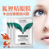 Telen Moisturizing Relieve Dark Circles Eliminate Fine Lines Fox Eye Mask