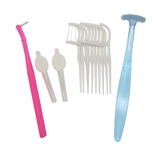 Convenient Portable Oral Hygiene Dental Floss Pick Interdental Brush Set For Teeth Gaps Cleaning