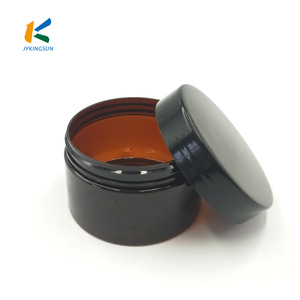 Amber PET  cream container with black lid best plastic cosmetic jar