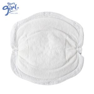 Ladies Disposable Super Absorption Nursing Breast Pad