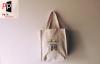 Grocery Bags, Cotton Gift Bag,  Muslin Bag, Cotton Wedding Bag, Promotional Drawstring Bags, christmas bags, santa bag, shoe bag