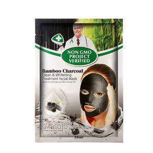 Carbon black nourishing facial mask moisturizing and moisturizing mask with a box of 1pcs
