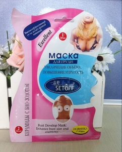 Natural breast enhancement mask & collagen breast mask