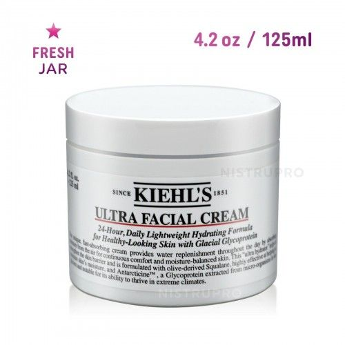 Kiehl's Ultra Facial Moisturizer Wholesale