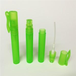 8ml 10ml笔形香水喷雾个人护理化妆品护肤工具