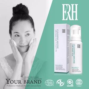 Hypoallergenic Glue Wholesale Eyelash Extension Glue Makeup Remover