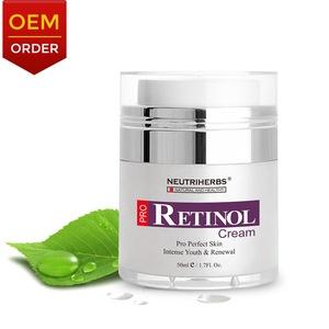 New Skin Care Anti Aging Cream Products Moisturizing Oxygen Hydroquinone Cream On Hot Sale