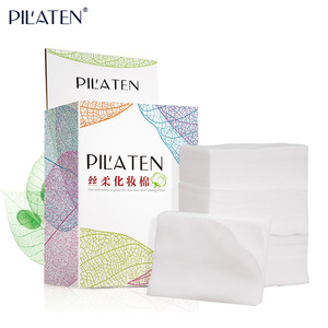 Pilaten 100pcs/box Face Makeup Remover Cotton Pads