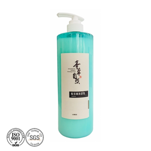 Taiwan Natural Moisturizing Amino Acid  shower gel 1000ml