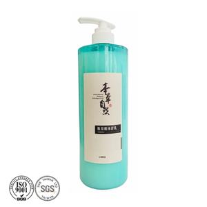 Taiwan Natural Moisturizing Amino Acid  shower gel 1000ml