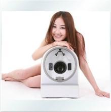 3D Skin Analyzer by Pex Laser - P-102A
