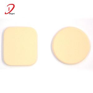 best selling nbr latex cosmetic make up sponge puff