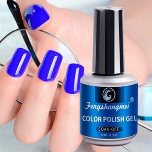 fengshangmei brand China factory supply colorful 15ml uv/led nail gel polish uv gel