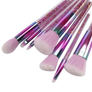 New low MOQ cosmetic brushes tools kit custom logo 7pcs make up brush,unique private label makeup brushes