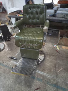 Beauty suppliers barber chairs hair salon equipment on sale