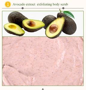 Natural extracts shea butter aloe vera moisturizes body scrub
