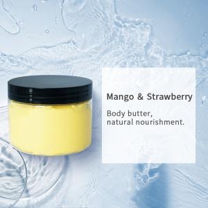 Private Labels Natural Organic Nourishing Brightening Mango Strawberry Shea Body Butter