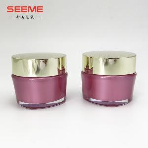 30g 50g silver plastic jar /50g red cosmetic jar metallic silver color plastic cosmetic jar