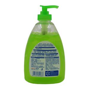 Organic Aloe Vera Lemon Skin Care Hand Wash Liquid Soap
