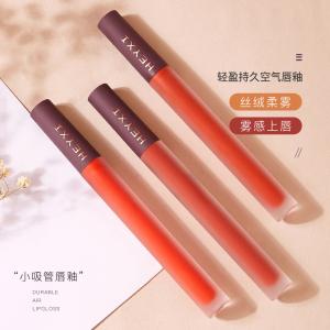 Private Label Long Lasting Waterproof Matte Velvet Lip glaze Lip Tint Glossy liquid lipstick