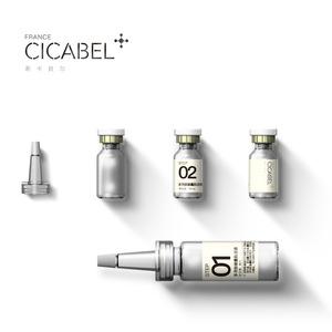 stem cell kit powder and liquid activator egf cosmetics epidermal grwoth factor skin care serum